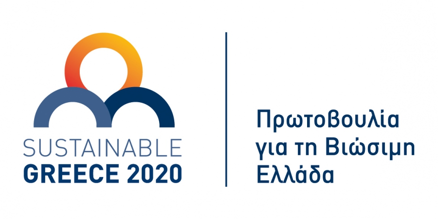 sustainable greece